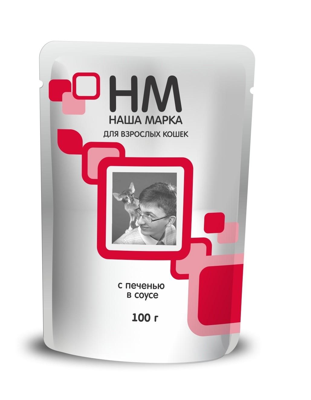 Наша Марка НМ в соусе (100г) д/к пауч Печень (уп24) Kormberi.ru магазин товаров для ваших животных