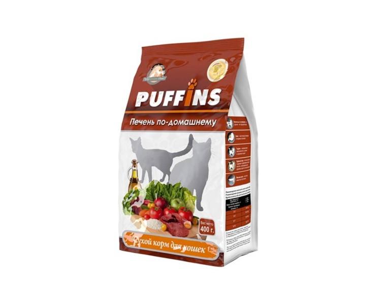 PUFFINS Puffins для кошек Печень по-домашнему 10 кг Kormberi.ru магазин товаров для ваших животных