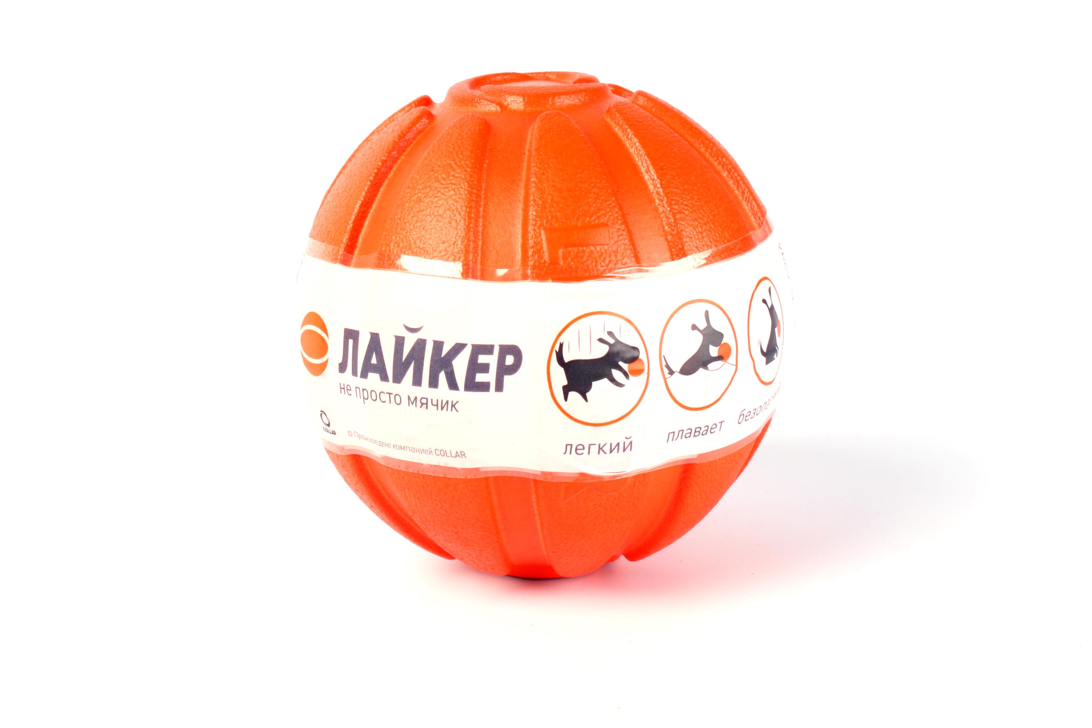 Collar Мячик ЛАЙКЕР, диаметр 7 см 6294 Kormberi.ru магазин товаров для ваших животных