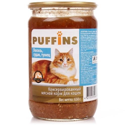 PUFFINS Puffins для кошек ст/б Лосось Судак Тунец 650 гр Kormberi.ru магазин товаров для ваших животных