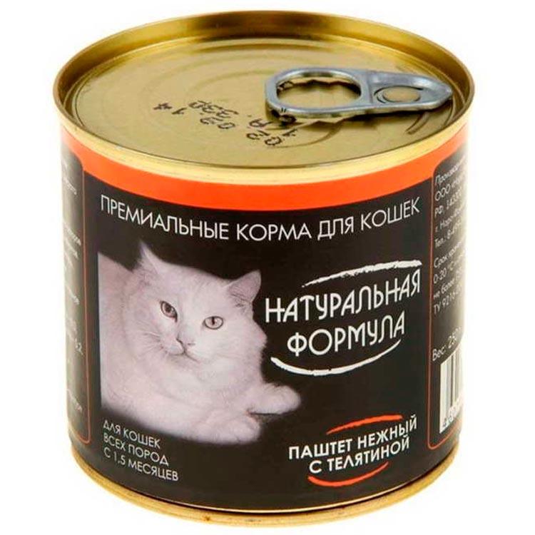 Натуральная Формула Натуральная Формула для кошек (ж/б) Паштет нежный Телятина 250 гр Kormberi.ru магазин товаров для ваших животных