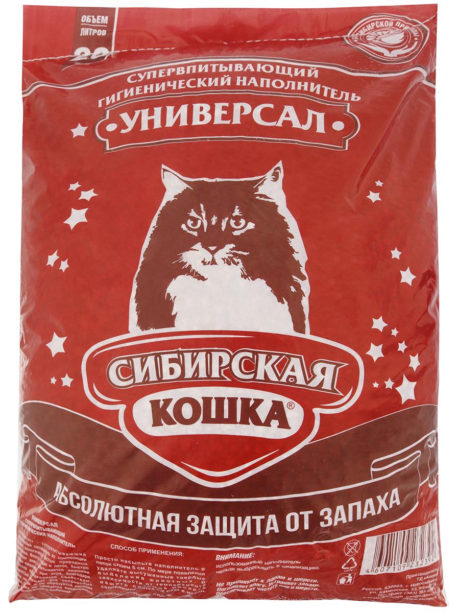 Сибирская кошка СИБИРСКАЯ КОШКА наполн. 20л УНИВЕРСАЛ (впитывающий) (уп1) Kormberi.ru магазин товаров для ваших животных