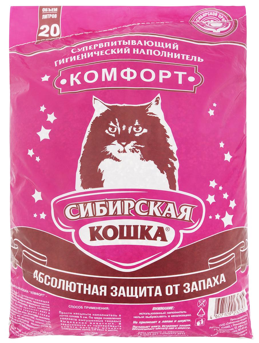 Сибирская кошка СИБИРСКАЯ КОШКА наполн. 20л КОМФОРТ (впитывающий) Kormberi.ru магазин товаров для ваших животных