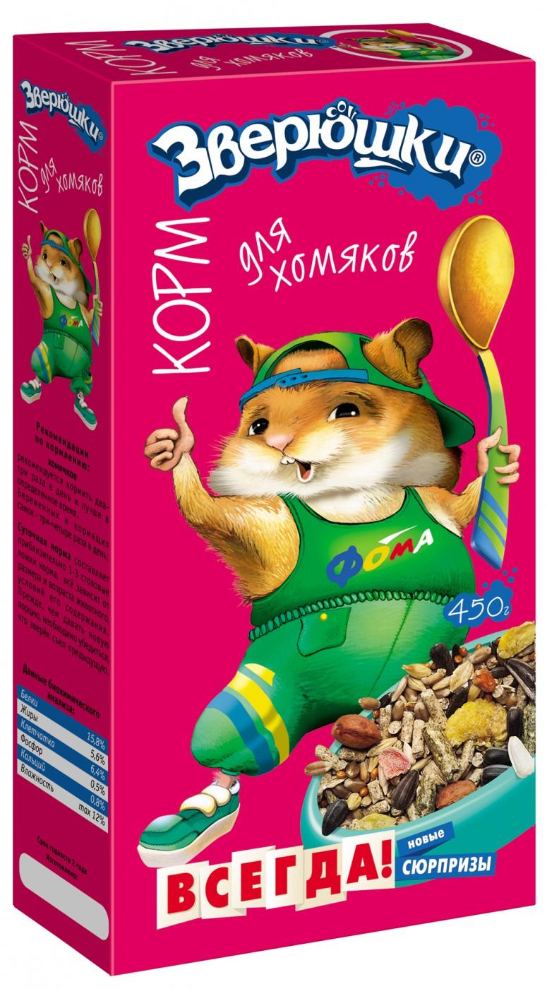"""Зверюшки """"Зверюшки"""" корм для хомяков  450 г (+ подарок) (уп18) Kormberi.ru магазин товаров для ваших животных"""