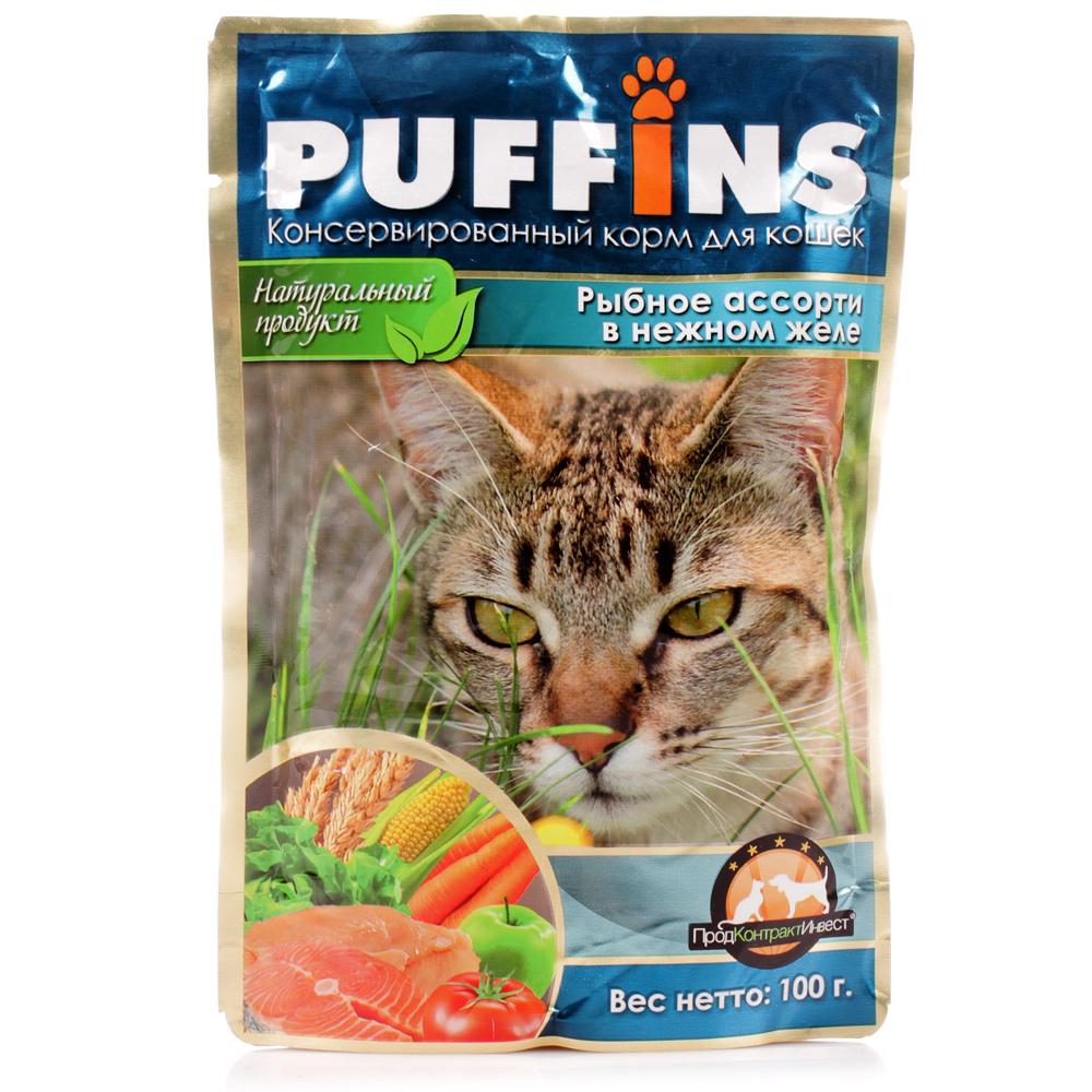 PUFFINS Puffins для кошек в желе Рыбное ассорти 100 гр Kormberi.ru магазин товаров для ваших животных