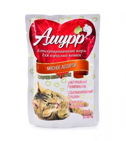 Амурр Амурр для кошек в соусе Мясное ассорти 100 гр Kormberi.ru магазин товаров для ваших животных
