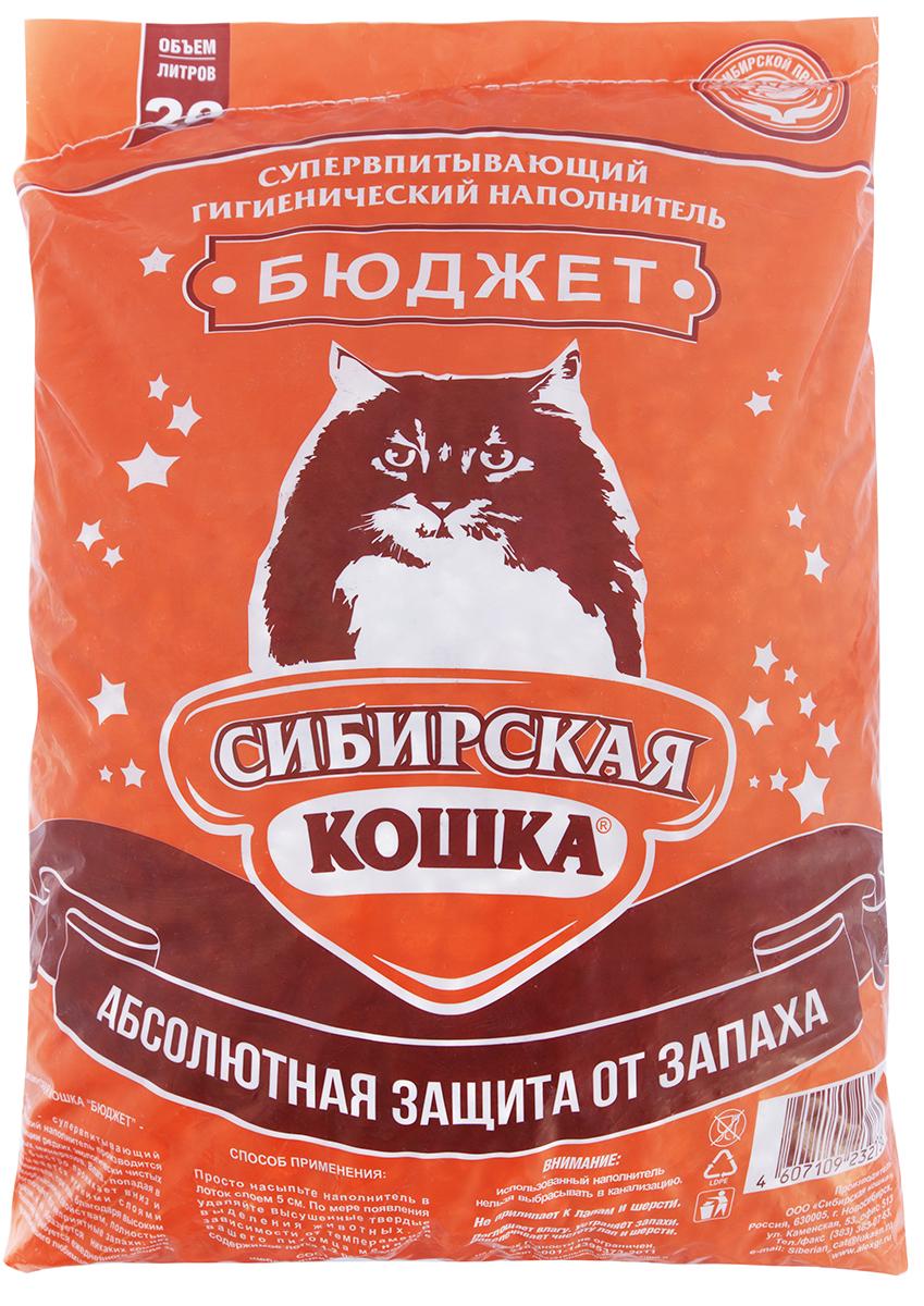 Сибирская кошка СИБИРСКАЯ КОШКА наполн. 20л БЮДЖЕТ(впитывающий) (уп1) Kormberi.ru магазин товаров для ваших животных