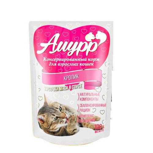 Амурр Амурр для кошек в соусе Кролик 100 гр Kormberi.ru магазин товаров для ваших животных