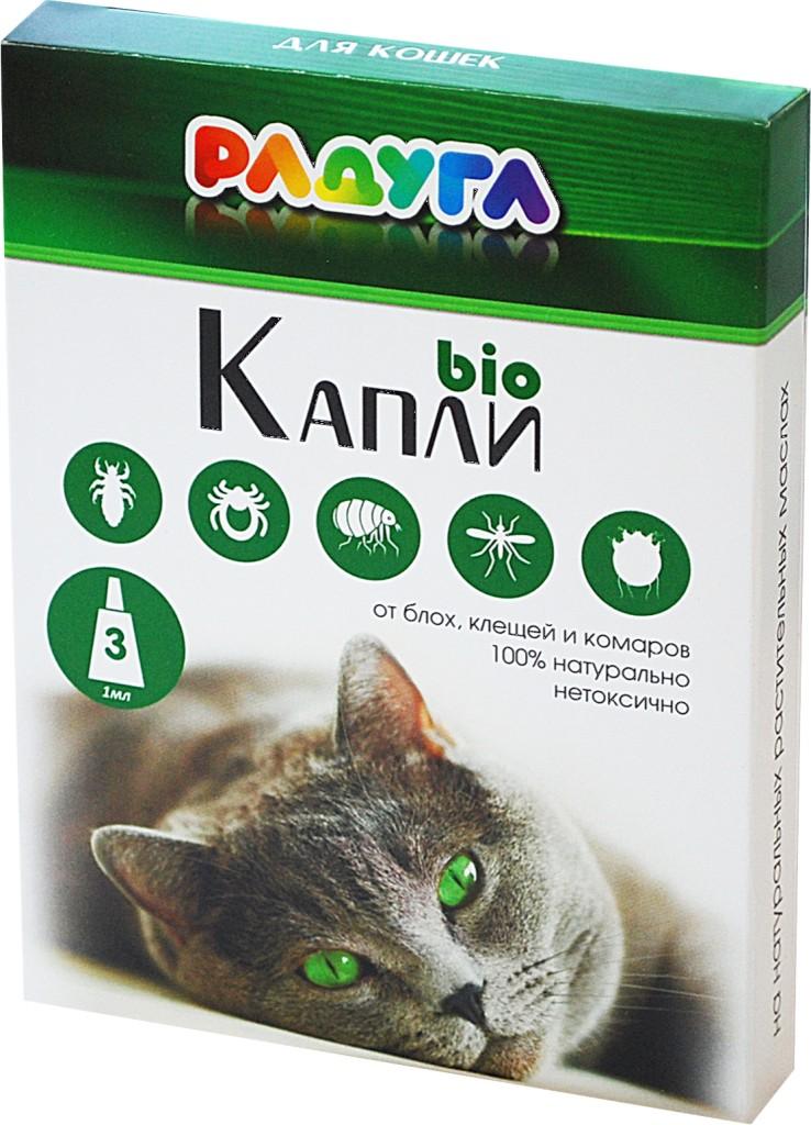 Радуга Радуга БИО Капли д/кошек от блох, клещей, комаров, 3*1мл К-25 Kormberi.ru магазин товаров для ваших животных