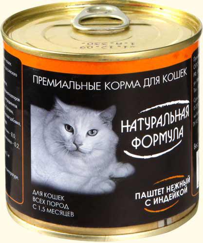 Натуральная Формула Натуральная Формула для кошек (ж/б) Паштет нежный Индейка 250 гр Kormberi.ru магазин товаров для ваших животных