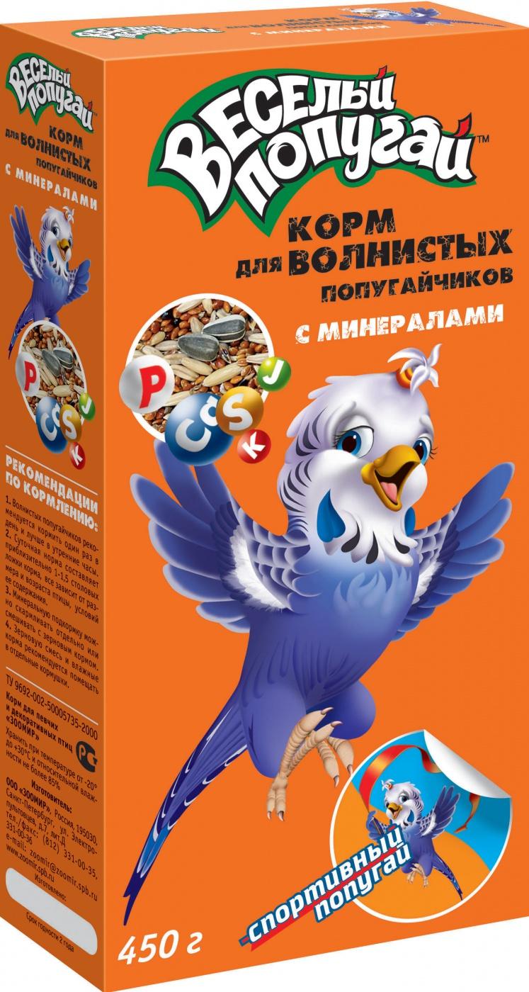 """Веселый Попугай """"Веселый попугай"""" д/волн. попуг. с минер. (+ подарок) 450 г (уп18) Kormberi.ru магазин товаров для ваших животных"""