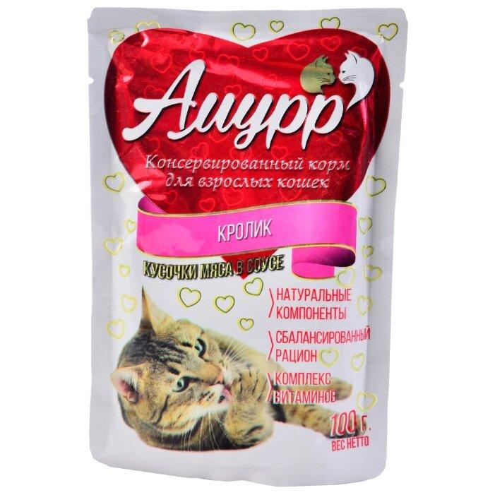 Амурр Амурр для кошек в соусе Ягненок 100 гр Kormberi.ru магазин товаров для ваших животных