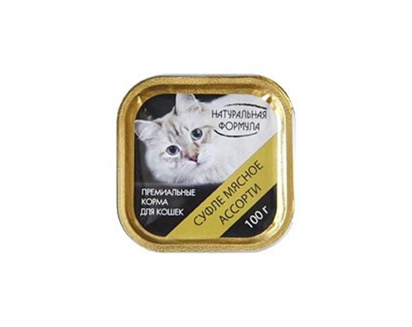 Натуральная Формула Натуральная Формула для кошек (л) Суфле Мясное ассорти 100 гр Kormberi.ru магазин товаров для ваших животных