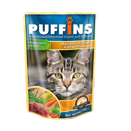 PUFFINS Puffins для кошек в желе Мясное ассорти 100 гр Kormberi.ru магазин товаров для ваших животных