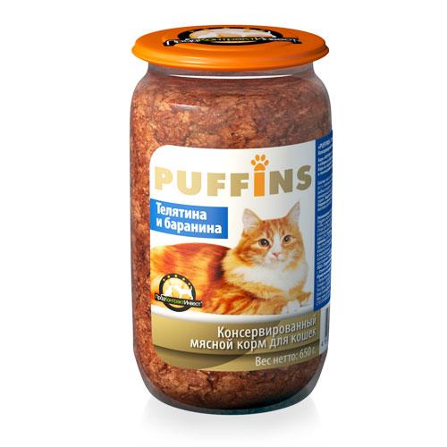 PUFFINS Puffins для кошек ст/б Телятина Баранина 650 гр Kormberi.ru магазин товаров для ваших животных