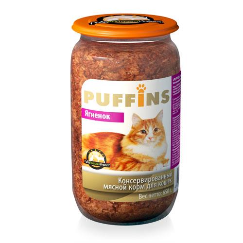 PUFFINS Puffins для кошек ст/б Ягнёнок 650 гр Kormberi.ru магазин товаров для ваших животных