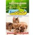 Биофлор БиоФлор ошейник для щенков 40 см Kormberi.ru магазин товаров для ваших животных