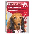 Биовакс БиоВакс ошейник для собак 65 см Kormberi.ru магазин товаров для ваших животных