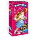 """Зверюшки """"Зверюшки"""" корм для морских свинок  450 г (+ подарок) Kormberi.ru магазин товаров для ваших животных"""