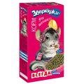 """Зверюшки """"Зверюшки"""" корм для шинишилл (+ подарок) 450 г Kormberi.ru магазин товаров для ваших животных"""