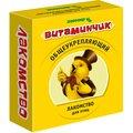 """Зоомир ЗООМИР """"Витаминчик"""" для птиц общеукрепляющий 50 г Kormberi.ru магазин товаров для ваших животных"""