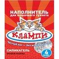 Клампи Наполнитель Клампи 4 л силикагелевый Kormberi.ru магазин товаров для ваших животных