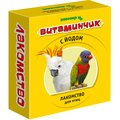 """Зоомир ЗООМИР """"Витаминчик"""" для птиц с йодом 50 г Kormberi.ru магазин товаров для ваших животных"""