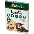 Радуга Радуга БИО Капли для щенков и котят от блох, клещей, комаров, 3*1 мл К-27 Kormberi.ru магазин товаров для ваших животных