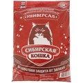 Сибирская кошка СИБИРСКАЯ КОШКА 20 л УНИВЕРСАЛ (впитывающий) Kormberi.ru магазин товаров для ваших животных