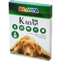 Радуга Радуга БИО Капли для собак от блох, клещей, комаров, 3*1 мл К-26 Kormberi.ru магазин товаров для ваших животных