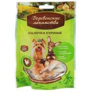 Лакомство 'Деревенские лакомства' для собак мини-пород, палочки куриные, 55 г Kormberi.ru магазин товаров для ваших животных