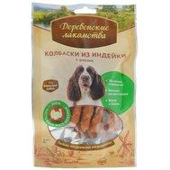 Лакомство для собак 'Деревенские лакомства', колбаски из индейки с рисом, 85 г Kormberi.ru магазин товаров для ваших животных