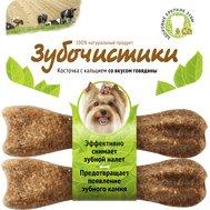 """Зубочистики """"Зубочистики"""" для собак мелких пород со вкусом курицы (2*18г) 73303785 Kormberi.ru магазин товаров для ваших животных"""