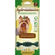 """Зубочистики """"Зубочистики"""" Мятные для собак мелких пород (60г) 73303976 Kormberi.ru магазин товаров для ваших животных"""