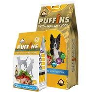 PUFFINS Puffins (15кг) д/с Курица по-домашнему Kormberi.ru магазин товаров для ваших животных