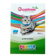 Радуга Радуга БИОошейник от блох для кошек (уп20шт) К-17 Kormberi.ru магазин товаров для ваших животных