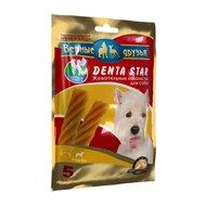 Верные друзья Лакомство для чистки зубов DENTA STAR звезда крученая 5шт 90гр (уп20шт) Kormberi.ru магазин товаров для ваших животных
