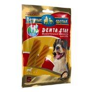 Верные друзья Лакомство для чистки зубов DENTA STAR звезда крученая 5шт 225 гр (уп14шт) Kormberi.ru магазин товаров для ваших животных