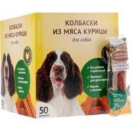Лакомство для собак Деревенские лакомства 'Мини-колбаски', из мяса курицы, 50 х 8 г Kormberi.ru магазин товаров для ваших животных