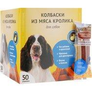 Лакомство для собак Деревенские лакомства 'Мини-колбаски', из мяса кролика, 50 х 8 г Kormberi.ru магазин товаров для ваших животных