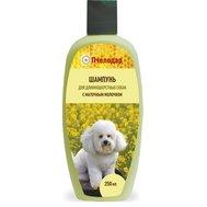 Пчелодар Шампунь с маточным молочком для длинношерстных собак (Пчелодар) 250 мл 1031 Kormberi.ru магазин товаров для ваших животных