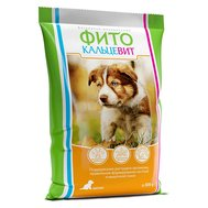 Фитокальцевит (500г)  Д/Щ пакет (уп20) Kormberi.ru магазин товаров для ваших животных