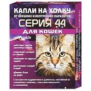 Серия 44 био-капли на холку д/кошек от внутрен. и внеш. паразитов 2*0,75мл (1/22) Kormberi.ru магазин товаров для ваших животных
