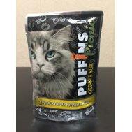 PUFFINS Puffins picnic (85г) д/к желе Курица (уп26) Kormberi.ru магазин товаров для ваших животных
