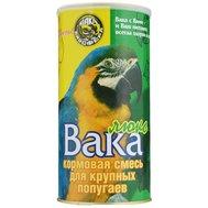 Вака Корм ВАКА ЛЮКС д/попугаев крупных 800г (уп8) Kormberi.ru магазин товаров для ваших животных