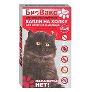 Биовакс БиоВакс био-капли на холку д/котят антипаразитарные 2 пипетки (уп36) Kormberi.ru магазин товаров для ваших животных