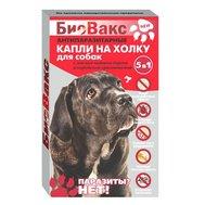 Биовакс БиоВакс био-капли на холку д/собак антипаразитарные 3 пипетки (уп36) Kormberi.ru магазин товаров для ваших животных