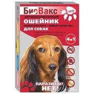 Биовакс БиоВакс ошейник п/б д/собак 65см (1/20) Kormberi.ru магазин товаров для ваших животных