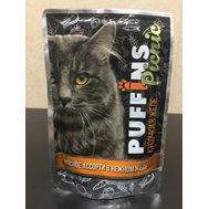 PUFFINS Puffins picnic (85г) д/к желе Мясное ассорти (уп26) Kormberi.ru магазин товаров для ваших животных