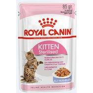 Royal Canin Киттен Стерилайзд  в желе 0,085 кг (уп12) Kormberi.ru магазин товаров для ваших животных